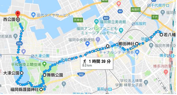 博多街歩き。てくてく街なかを歩くと、再発見するものがたくさんでてくる。